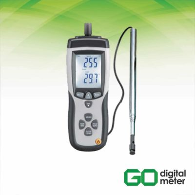 Photo of Anemometer AMTAST DT-8880