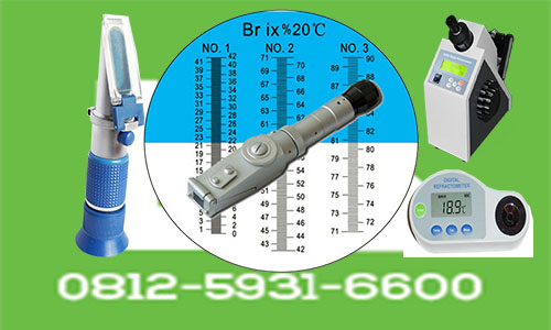 Photo of Cara Bekerja Refractometer